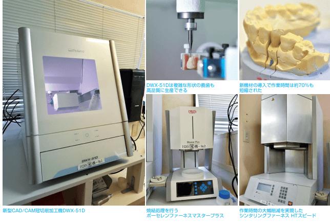 歯科技工所がCAD/CAMで技工別の制作を効率化させる事例